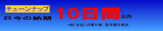 MONSTR JAPAN